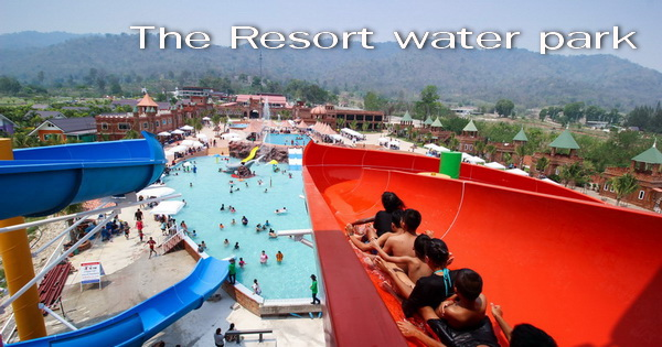 4. The Resort Water Park