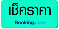 booking-botton-small