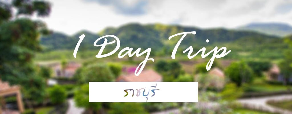 1daytrip 1024