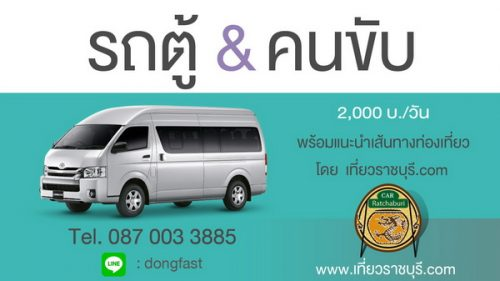 Copy of Ad car service 600 1