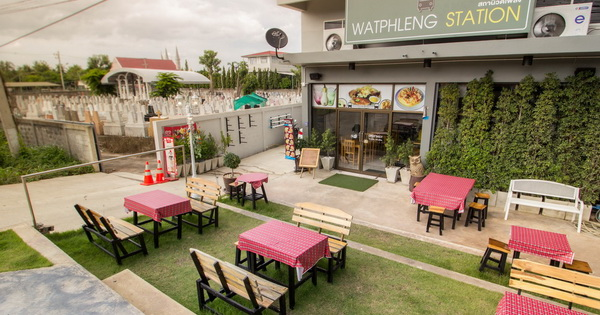 watphleng-station_600-315