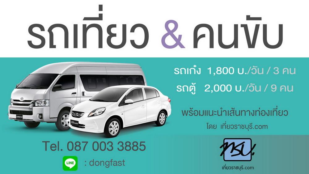 1000 of Ad car service-2561