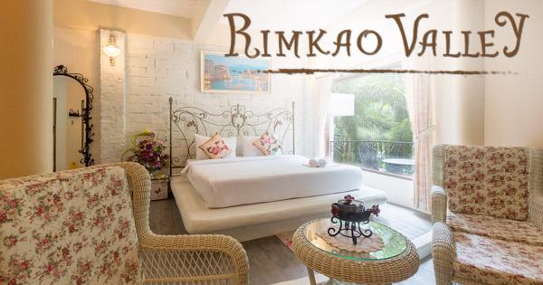 Rimkao Valley Resort ริมเขาวัลเล่ย์