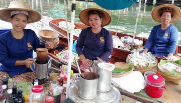 Boat coffee 600